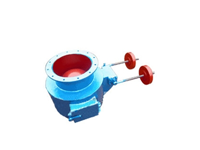 球式锁气器